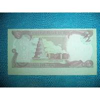 Ирак. 1/2 динара.  UNC