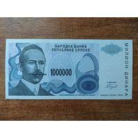 Республика Сербская 1000000 динаров 1993 UNC