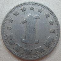 Югославия 1 динар 1953 г. (g)