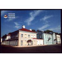 2010 год Полоцк Историческая застройка