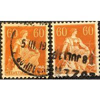 ЦІКАВІЦЬ АБМЕН! 1918, Гельвецыя з мечом, 60 рапэн