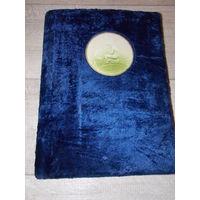 Альбом СССР для фото, плюшевый (бархатный) альбом для фото - 1960 год. Синий плюш
