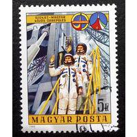 Венгрия 1980 г. Интеркосмос, полная серия из 1 марки #0010-K1