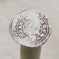 Пражский грош Карл I 1346-1378 (Ранний вес - 3.28 гр.)