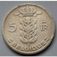 Бельгия 5 франков, 1967 г. 'BELGIQUE'