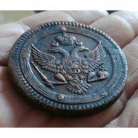 5 копеек 1802 г ЕМ Кольцевик Сохран Отличный экземпляр в коллекцию