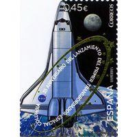 35 лет со дня запуска космического корабля Columbia Испания 2016 космос **