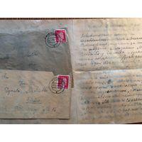 2 конверта и 1 письмо - Гродно, оккупация, 1940-е