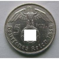 1938 г. 5 марок. J. Германия. Рейх. Серебро. #1. XF