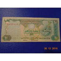 Объединённые Арабские Эмираты 10 дирхамов 1998