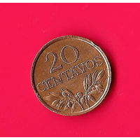 22-33 Португалия, 20 сентаво 1972 г. Единственное предположение монеты данного года на АУ