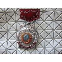 Значок СССР 1972 50 летие Союза ССР