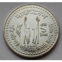Бангладеш, 1 така 1992 г.