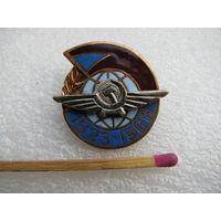 Знак. Аэрофлот 1923-1988 т.м. тяжёлый, накладной