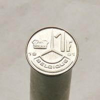 Бельгия 1 франк 1991 (Французская легенда)