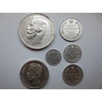 Монетки 1912