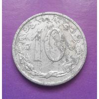 10 геллеров 1962 Чехословакия #02
