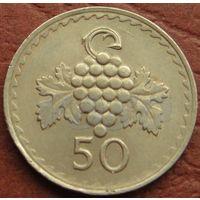 788:  50 милей 1979 Кипр