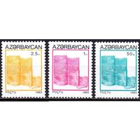 Азербайджан 1993 87-90  Девичья башня стандарт MNH