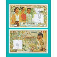 [КОПИЯ] Французский Индокитай/Лаос 100 пиастр 1954г. Образец.