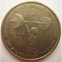 Греция 100 драхм 1999 г. Чемпионат мира по тяжелой атлетики в Афинах