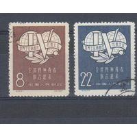 [1438] Китай КНР 1957.Всемирный конгресс профсоюзов.  Гашеная серия.