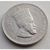 """Эфиопия. 25 матон 1931 год  KM#30  """"Император Хайле Селассие I"""""""