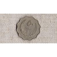 Ливия 50 миллим 1965  /(GB)/