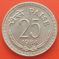 25 пайс 1984 ИНДИЯ