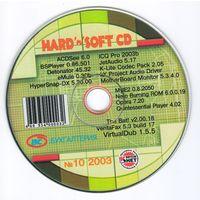 Диск от популярного журнала HARD SOFT 10/2003