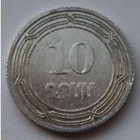Армения 10 драмов, 2004 г.