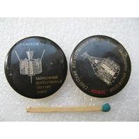 """Значки. Искуственные спутники Земли """"Синком-3"""" и """"Космос"""". цена за 1 шт."""