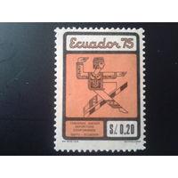 Эквадор 1975 бег с барьерами