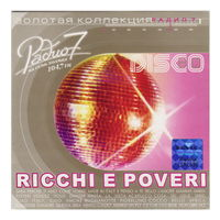 Ricchi E Poveri. Disco 80. Золотоя коллекция (BMG Russia)