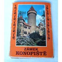 ZAMEK KONOPISTE