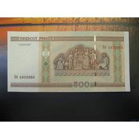 500 рублей ( выпуск 2000 ), серия Еб, UNC