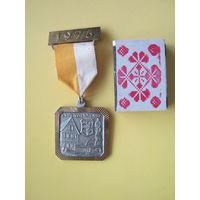 Германия. Сувенирная медаль.
