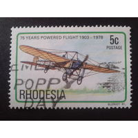 Родезия 1978 самолет