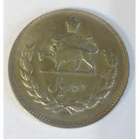 Иран 10 риалов 1971 (1350), без номинала, шах
