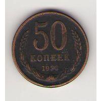50 копеек 1956 года СССР Копия пробной монеты_брона