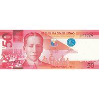 Филиппины 50 писо 2010 (ПРЕСС)