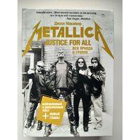 Джоэл Макайвер. Justice for all: вся правда о группе METALLICA.