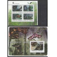 Коморские острова WWF Летучие мыши 2009 год чистая полная серия из 4-х марок в листе и блока