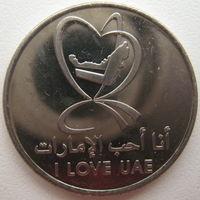 ОАЭ 1 дирхам 2010 г. Я люблю ОАЭ