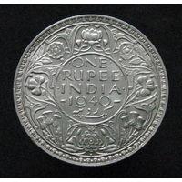 Бр. Индия 1 рупия 1940 СЕРЕБРО KM#556 (2-119)