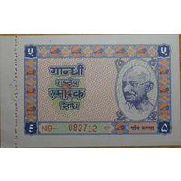 Индия 5 рупия 1948 г. UNC