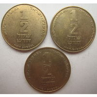 Израиль 1/2 шекеля 1985, 1993, 2008 гг. Цена за 1 шт. (g)