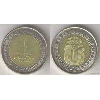 Египет. 1 фунт (2010)