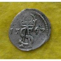 Двуденарий 1567 г ВКЛ Отличная