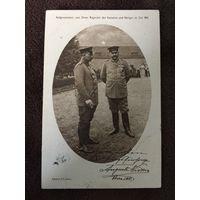 Открытка,красный крест 1915г.
